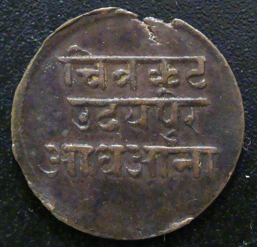 1/2 Anna. Estado indio de Mewar (1942) MEW._0_5_Anna_1945_-_anv