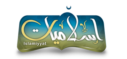 القسم الأسلامى