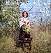 Milica Popovic - Diskografija 1979_a