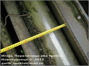 Советский тяжелый танк КВ-1, завод № 371,  1943 год,  поселок Ропша, Ленинградская область. 1_210