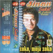 Sinan Sakic  - Diskografija  1996_ka_pz