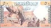 50 Dinars Argelia, 1964 P124a Algeria_P124a_50_dinars_1964