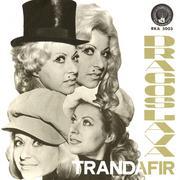 Dragoslava Gencic - Diskografija  Dragoslava_Gencic_1972_p