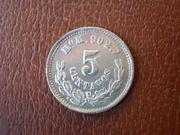 5 Centavos de Peso , Méjico 1.873 con dudas. DSCN2400