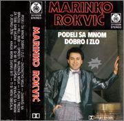 Marinko Rokvic - Diskografija - Page 2 1986_Ka