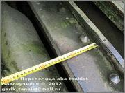 Советский тяжелый танк КВ-1, завод № 371,  1943 год,  поселок Ропша, Ленинградская область. 1_205