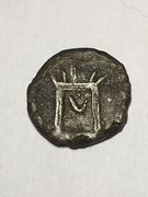 Antoniniano póstumo de Claudio II. CONSECRATIO. altar. (cuño hispano) IMG-0532