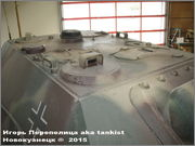 """Немецкая тяжелая САУ  """"JagdPanther""""  Ausf G, SdKfz 173, Deutsches Panzermuseum, Munster Jagdpanther_Munster_049"""