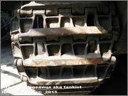 """Немецкая тяжелая САУ  """"JagdPanther""""  Ausf G, SdKfz 173, Deutsches Panzermuseum, Munster Jagdpanther_Munster_074"""