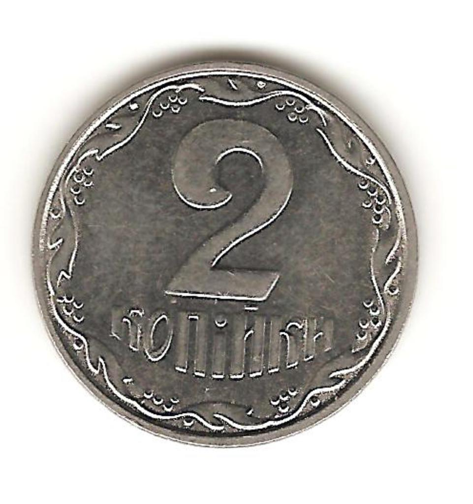 2 kopeks de Ucrania de 2001 Image