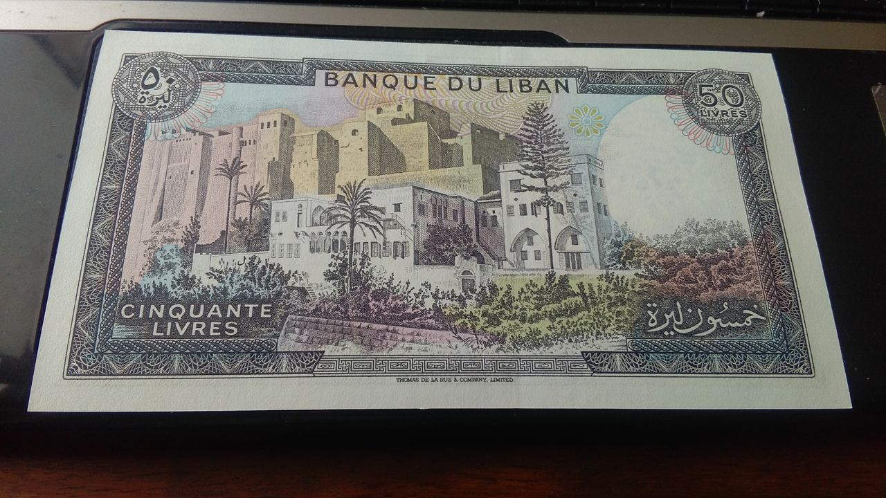 50 libras libanesas IMG_20151206_125337_1