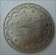 20 Kurush 1327 Tūrkei (1916)Muhammad V Image