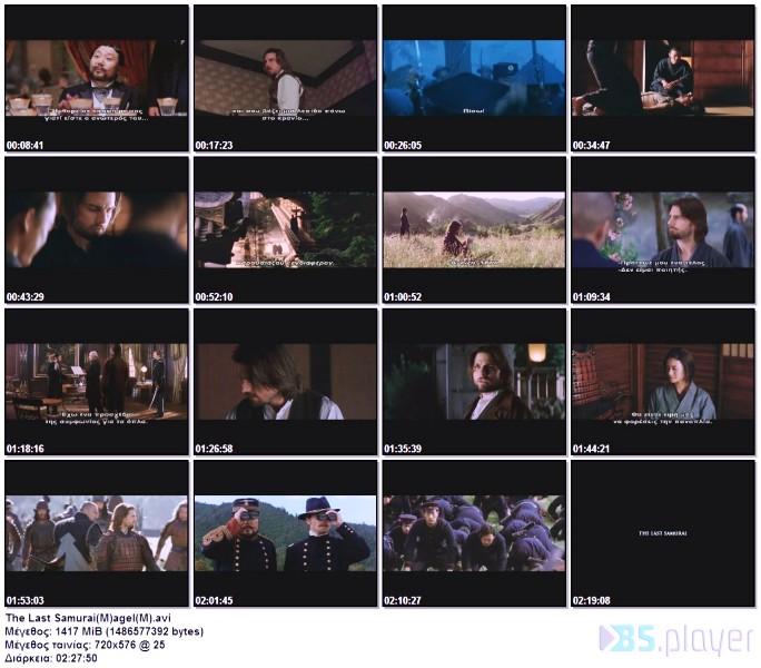 The Last Samurai-Ο ΤΕΛΕΥΤΑΙΟΣ ΣΑΜΟΥΡΑΪ ((2003)  The_Last_Samurai_M_agel_M_idx