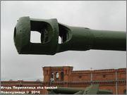 """Американский средний танк М4А2 """"Sherman"""",  Музей артиллерии, инженерных войск и войск связи, Санкт-Петербург. Sherman_M4_A2_057"""