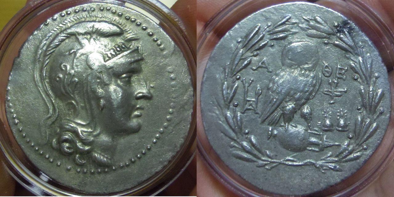 Tetradracma ático de nuevo estilo. Atenas. 154-153 A.C. IMGP3527