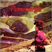 Miodrag Todorovic Krnjevac -Diskografija - Page 2 PGP_RTB_LP_08_ps