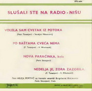 Milica Popovic - Diskografija 1965_b