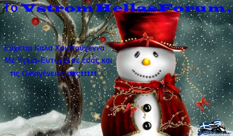 ΚΑΛΑ ΧΡΙΣΤΟΥΓΕΝΝΑ!!!! 589313_20-hd-merry-christmas-wallpapers-1080p-best-hd-desktop-wa
