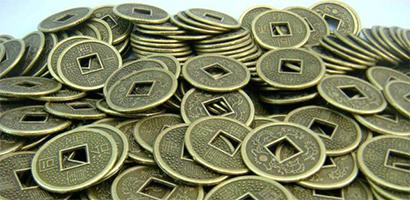 1 Cash. China. ( 1821-1841)  Falsas