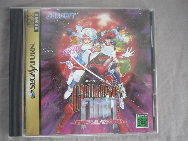 [VDS/TROC] Saturn et Dreamcast Jap jeux P1040732