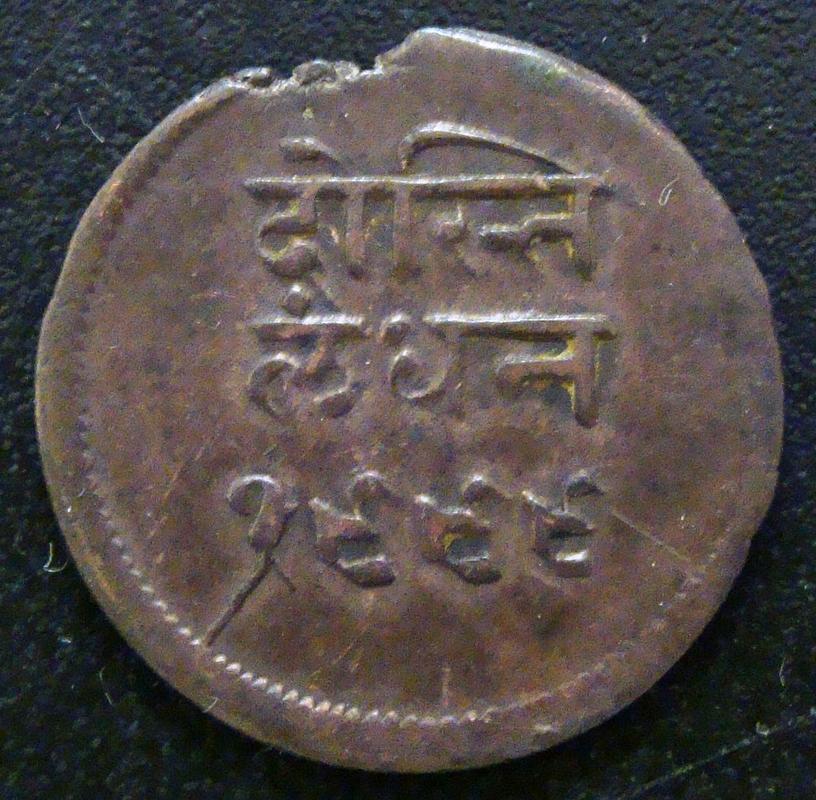 1/2 Anna. Estado indio de Mewar (1942) MEW._0_5_Anna_1945_-_rev