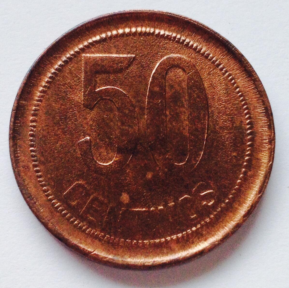 50 céntimos 1937 II República Image