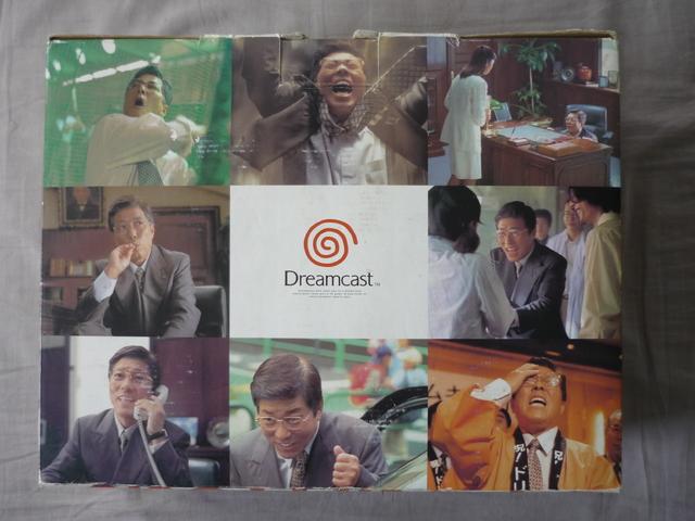 [VDS/TROC] Saturn et Dreamcast Jap jeux P1040632