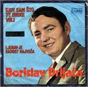 Borislav Bora Drljaca - Diskografija R24612861285346830
