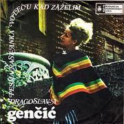 Dragoslava Gencic - Diskografija  R-4358047-1387728821-5911.jpeg