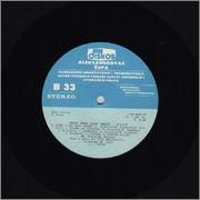 Nervozni postar - Diskografija 1988_vb