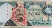 20 Rials Arabia Saudi, 1999 Saudi_Arabia_20_riyals_1999
