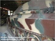 """Немецкая тяжелая САУ  """"JagdPanther""""  Ausf G, SdKfz 173, Deutsches Panzermuseum, Munster Jagdpanther_Munster_069"""