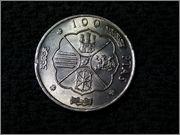 100 pesetas 1966 *66. Estado Español. IMG_20150126_203947