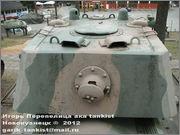 Советский тяжелый танк КВ-1, ЛКЗ, июль 1941г., Panssarimuseo, Parola, Finland  1_125