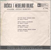 Nedeljko Bilkic - Diskografija - Page 2 1969_5_B_PGP_RTB_EP_12522