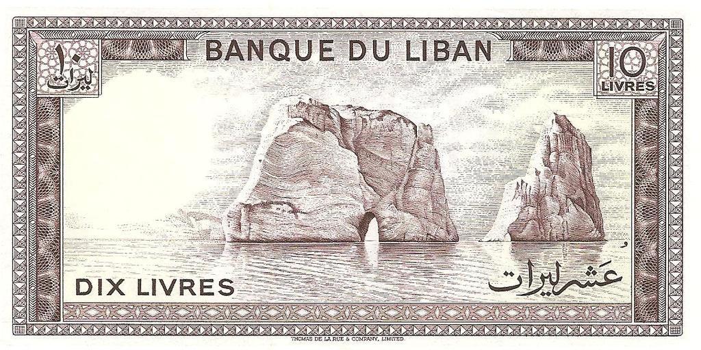 10 libras de Líbano año ?¿ Image