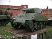 """Американский средний танк М4А2 """"Sherman"""",  Музей артиллерии, инженерных войск и войск связи, Санкт-Петербург. Sherman_M4_A2_068"""