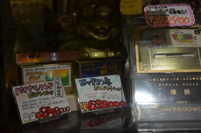les pièces très rare selon vous - Page 2 Japan06