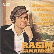 Rasim Samardzic-Diskografija R_3912060_1349005369_5558_jpeg