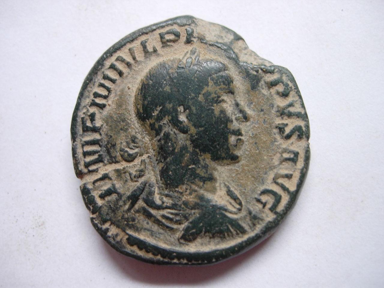 Antoniniano. Filipo II (Serie de los Juegos Seculares). 248. Roma (Tercera oficina). Alcei
