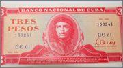 3 pesos Cuba Che Guevara 1984 DSC08568
