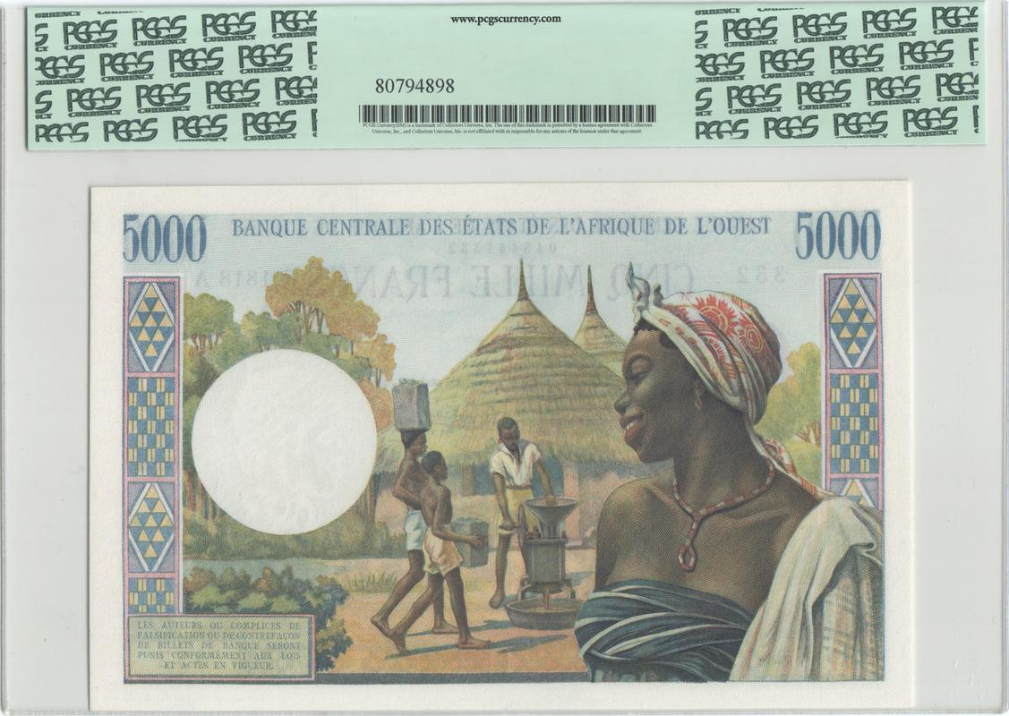 5000 Francos  Costa de Marfil, Estados del África Occidental. Was5000r