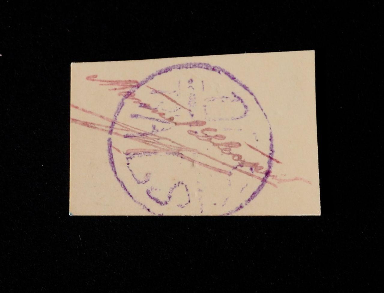 2 Rals Basora, 1937 IMG_2848