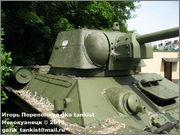 Советский средний танк Т-34, музей Polskiej Techniki Wojskowej - Fort IX Czerniakowski, Warszawa, Polska 34_108