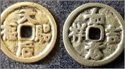 Información moneda china antigua Holand
