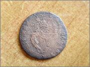 Moneda a identificar P1300035