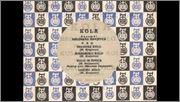Miodrag Todorovic Krnjevac -Diskografija Mqdefault