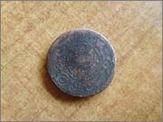 Moneda a identificar P1290803