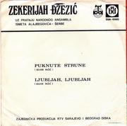 Zekerijah Djezić - Diskografija  1971_b