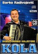 Slobodan Bozinovic -Diskografija Borko_Radivojevic